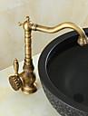 robinet chiuveta baie cu alamă antic forma de design finisare bambus
