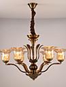Lumini pandantiv ,  Tradițional/Clasic Alamă Antichizată Caracteristică for Stil Minimalist Metal Sufragerie Cameră de studiu/Birou