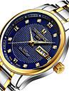 Bărbați Ceas Elegant Ceas La Modă Quartz Calendar Aliaj Bandă Argint