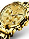 Bărbați Ceas Sport Ceas Militar Ceas Elegant Ceas La Modă Ceas de Mână Ceas Brățară Ceas Casual Japoneză QuartzCalendar Rezistent la Apă