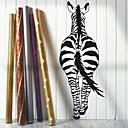 Zebraの後壁ステッカーの動物を見る