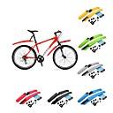 バイク 自転車フェンダー サイクリング/バイク 黄色 / グリーン / レッド / グレー / ブラック / ブルー プラスチック
