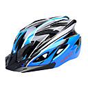 FJQXZ EPS + PC青と黒の一体成形サイクリングヘルメット(18ベント)