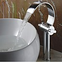 田舎風 センターセット 滝状吐水タイプ with  真鍮バルブ 二つのハンドルつの穴 for  クロム , バスルームのシンクの蛇口