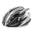 fjqxz 23通気口のEPS + PC黒一体成形されたサイクリングヘルメット(58〜63センチメートル)