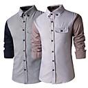 Neformalan/Rad Ležerne košulje - MEN Pamuk Blend )