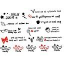 2ks Yimei tetování samolepky vodotěsný řady živočišných ženy / dívka / pánské / dospělý / kluk / dospívající black candy pattern 17cm * 16cm