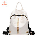 M.Plus® Women's Fashion Rivet Vintage PU Leather Backpack