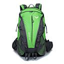 42 L Backpacking paketi / ruksak / Ruksak Camping & planinarenje / Slobodno vrijeme Sport / PutovanjeUnutrašnji / Outdoor / Seksi