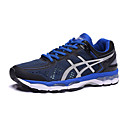 ASICS GEL-KAYANO 22 Sneakers Men's Damping / Cushioning Low-Top Professional / Running/Jogging Lace-up