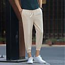 Pánské Jednoduchý Aktivní Není elastické Upnuté Kalhoty Rovné Harémové Mid Rise Jednobarevné