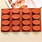 耐熱皿オーバルベーキング金型チョコレート型クッキーモールドアイスモールド